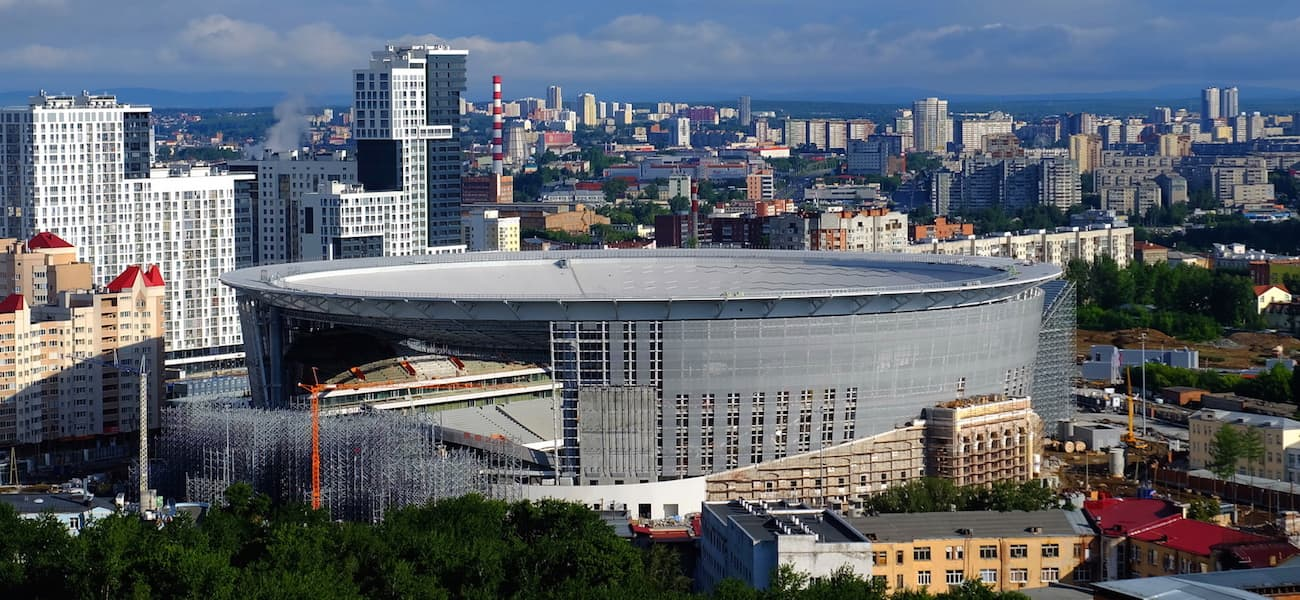 Ekaterinburg Arena Central Stadium stand