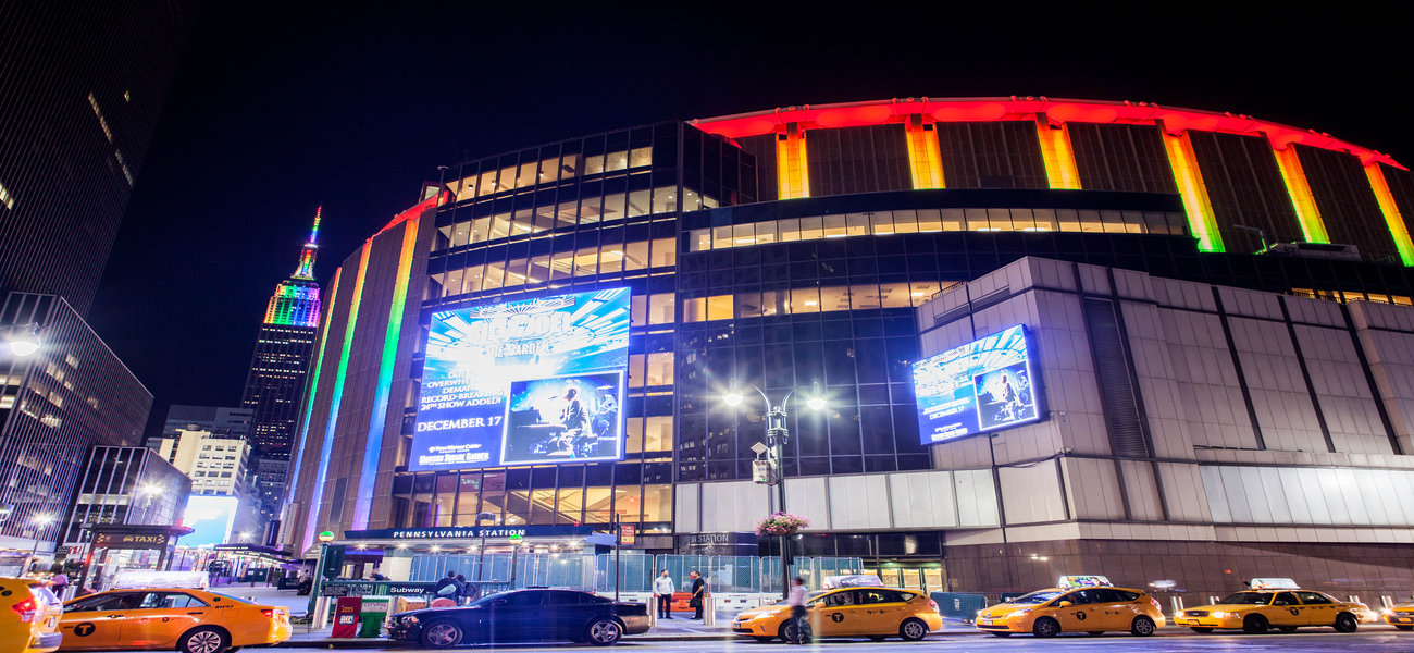 Madison Square Garden: Madison Square Garden Eyes Entry Into Sports Betting